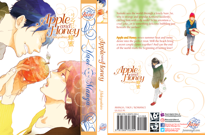 Manga Logo Book Cover Design